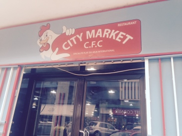 City Fried Chicken in Kinshasa (KFC?)